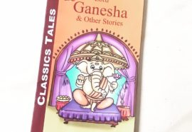 Lord Ganesha & Other Stories